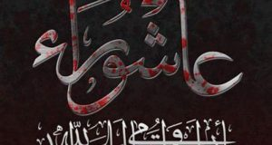متن زیبا درمورد عاشورا و امام حسین + عکس نوشته تسلیت شهادت امام حسین برای پروفایل