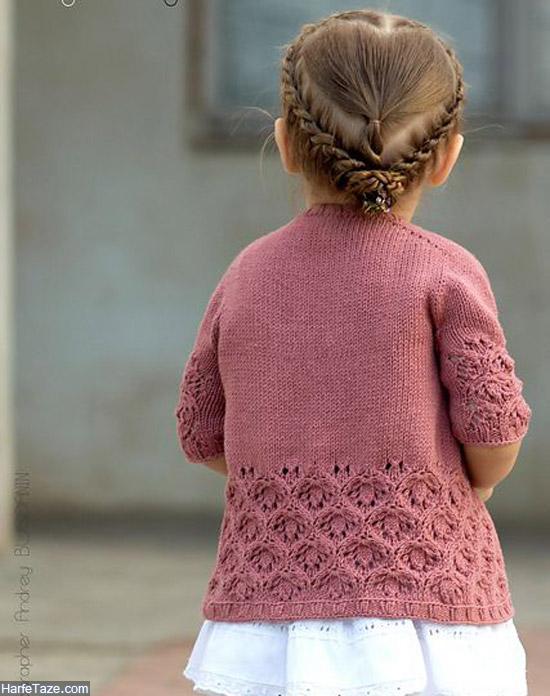 ژاکت بافتنی بچه گانه | مدل های جدید پلیور و ژاکت بافتنی بچه گانه دخترانه و پسرانه