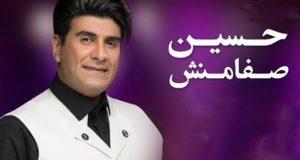 بیوگرافی و عکس های حسین صفامنش خواننده کورد