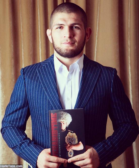 حبیب نورماگومدوف