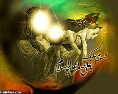 عکس علی اصغر
