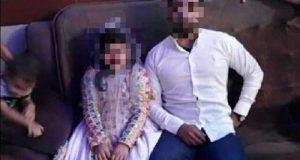 ماجرای فیلم عقد دختربچه ۱۱ ساله با مردی ۲۲ ساله در شهر بهمئی