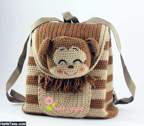 مدلهای قشنگ و بامزه کیف بافتنی بچگانه