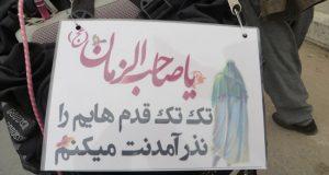 متن های کوتاه برای کوله پشتی پیاده روی اربعین + عکس کوله نوشته های زیبای اربعین