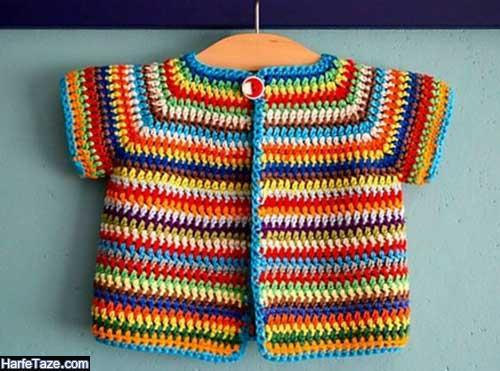 لباس کاموایی بچه گانه