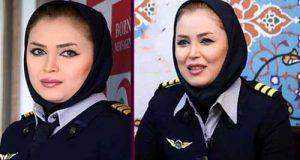 بیوگرافی و عکس های آناهیتا نیکوکار خلبان زن ایرانی