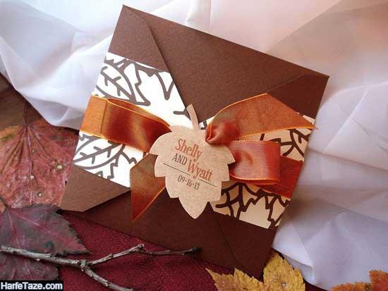 کارت عروسی پاییزی