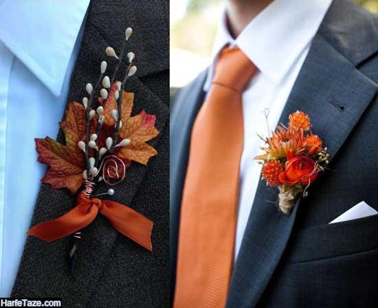 تم عروسی پاییزی