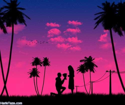 عکس گرافیکی عاشقانه