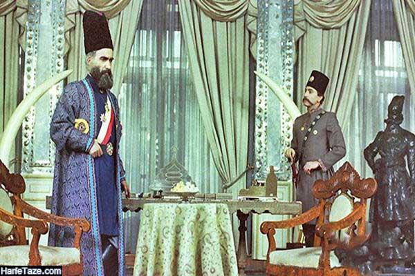 سریال امیرکبیر