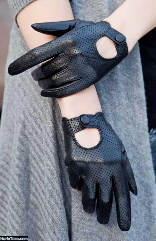 دستکش چرم زنانه