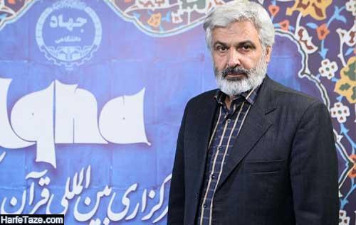 غلامرضا علی اکبری