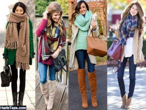 خرید لباس پاییزی
