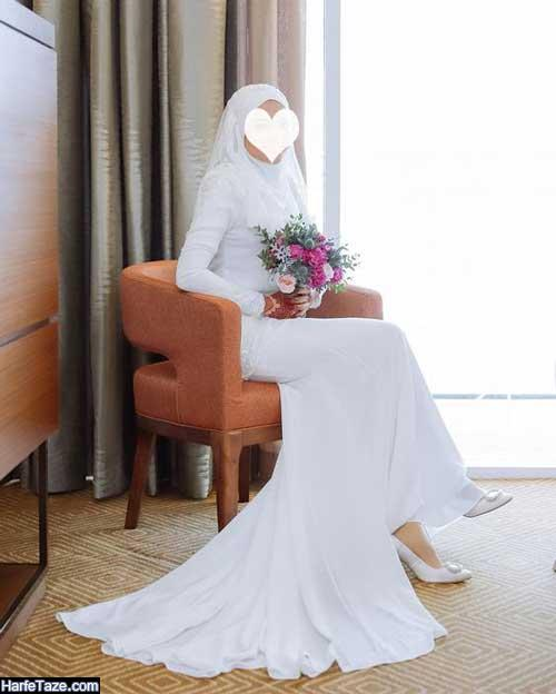 لباس عروس اسلامی