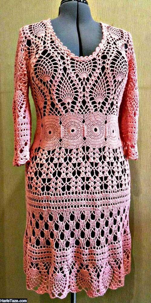 لباس قلاب بافی
