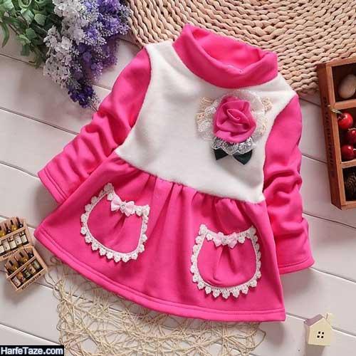 لباس مجلسی زمستانی