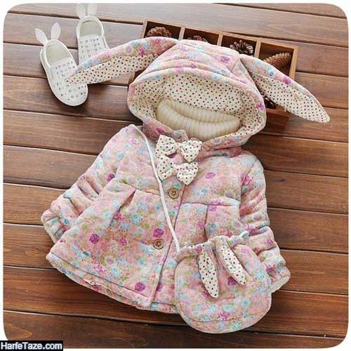 پالتو نوزادی دخترانه