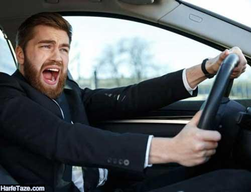 دلیل ترس از رانندگی