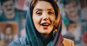 بیوگرافی و عکس های عایشه گل جوشکن بازیگر