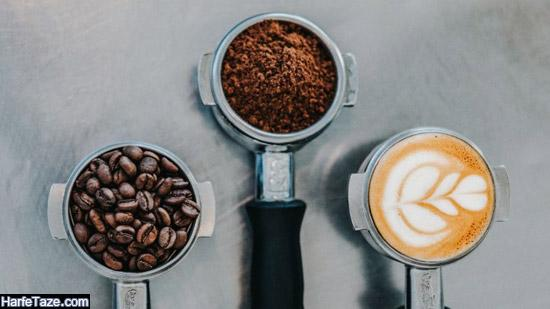 خواص قهوه