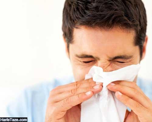 درمان آنفلوانزا