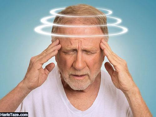 درمان سرگیجه
