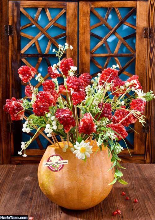 گلدان میوه ای