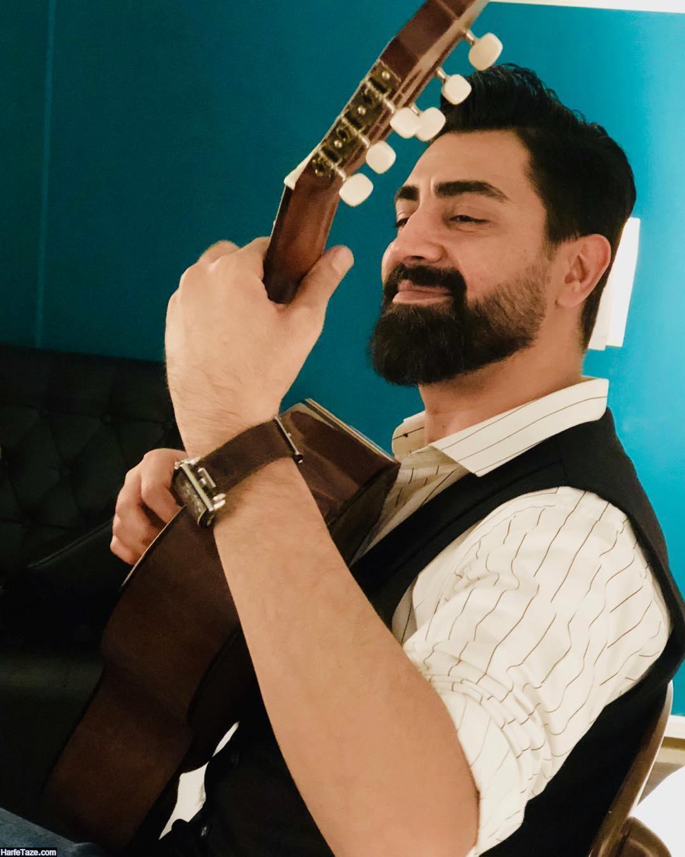 آهنگ جدید محمد رضا علی مردانی