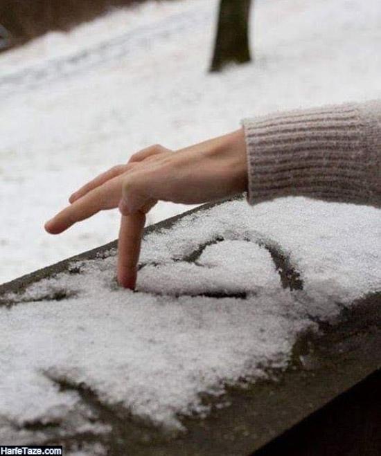 عکس پروفایل برف
