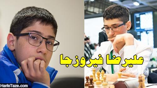 اینستاگرام علیرضا فیروزجا سوپر استاد بزرگ شطرنج