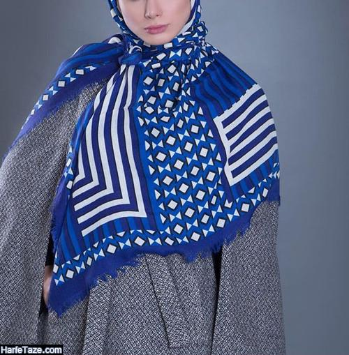 مدل جدید شال و روسری آبی کلاسیک