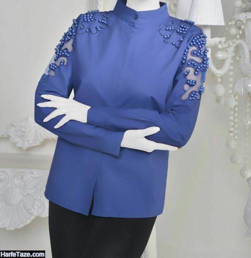 مدل شومیز آبی کلاسیک برای عید 99