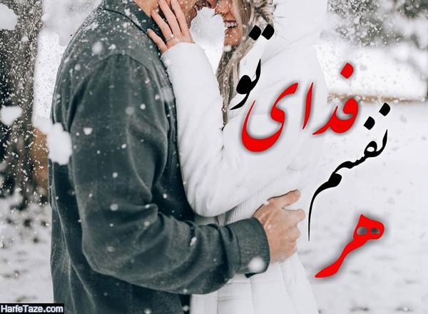 عکس پروفایل دونفره در زمستان بدون متن