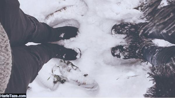عکس دونفره در زمستان غمگین