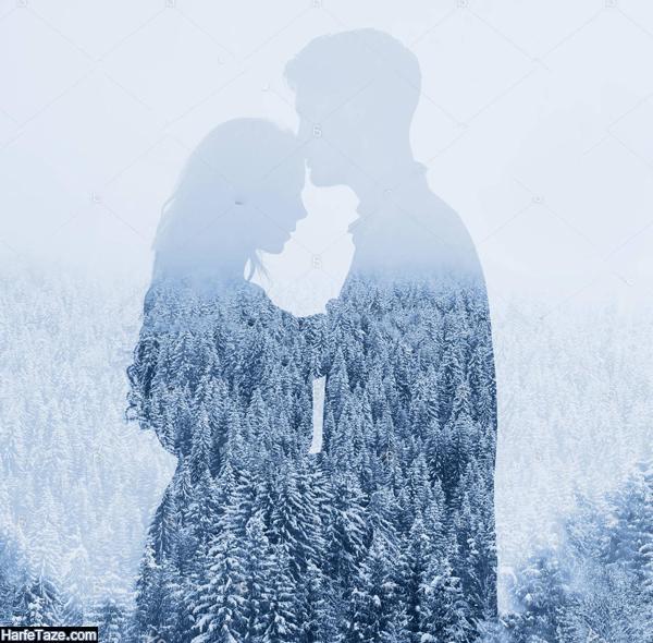 عکس عاشقانه دونفره در زمستان