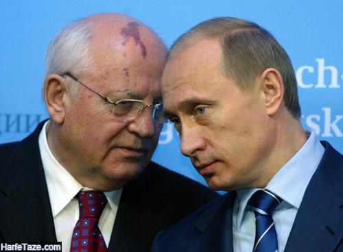 میخائیل گورباچف آخرین رهبر شوروی سابق کیست؟