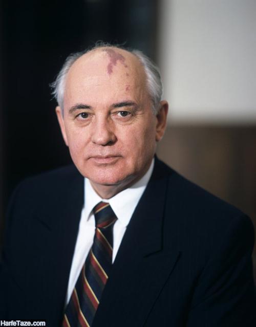 عکس های میخائیل گورباچف اخرین رئیس جمهوری شوروی