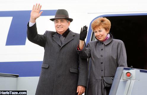 عکس های میخائیل گورباچف آخرین رهبر اتحاد جماهیر شوروی و همسرش