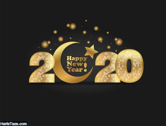 تصاویر تبریک سال 2020 و کریسمس
