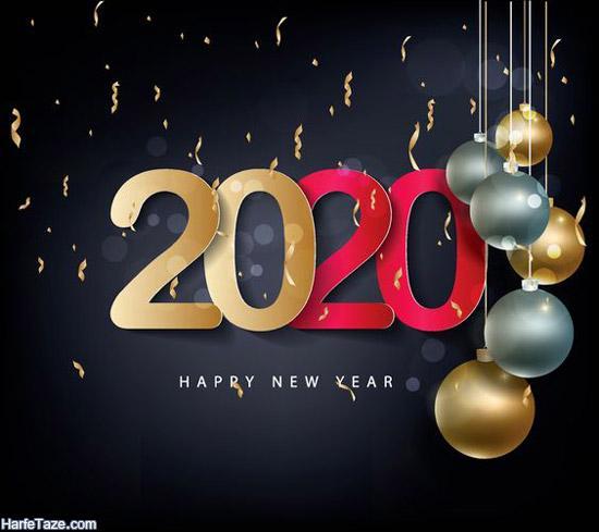 عکس پروفایل تبریک سال 2020