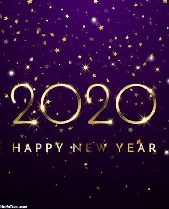 دانلود والیپر و عکس تبریک سال 2020