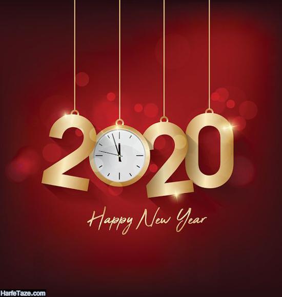 تبریک سال 2020