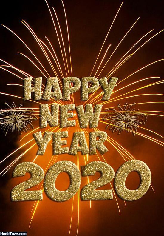 متن تبریک سال 2020 و کریسمس