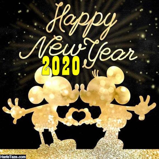 عکس تبریک سال 2020 با طراحی موش