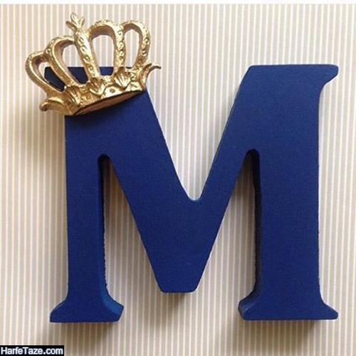 عکس اول اسم m