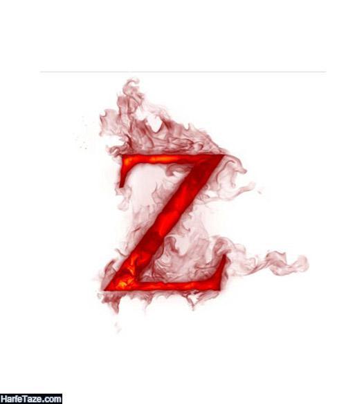 عکس پروفایل حرف z