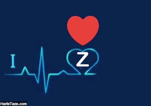 عکس حرف z برای پروفایل عاشقانه
