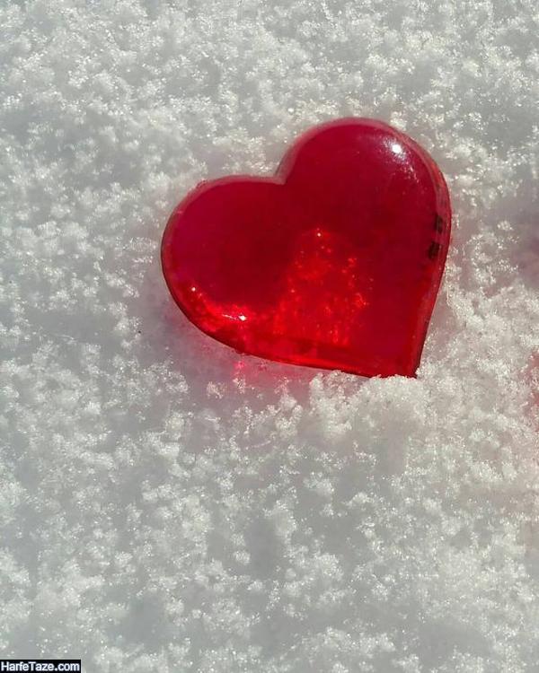 عکس قلب روی برف برای تم و بک گراند زمستانی