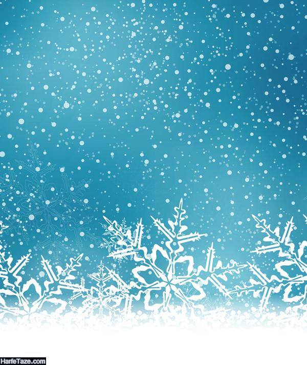 بک گراند زمستانی