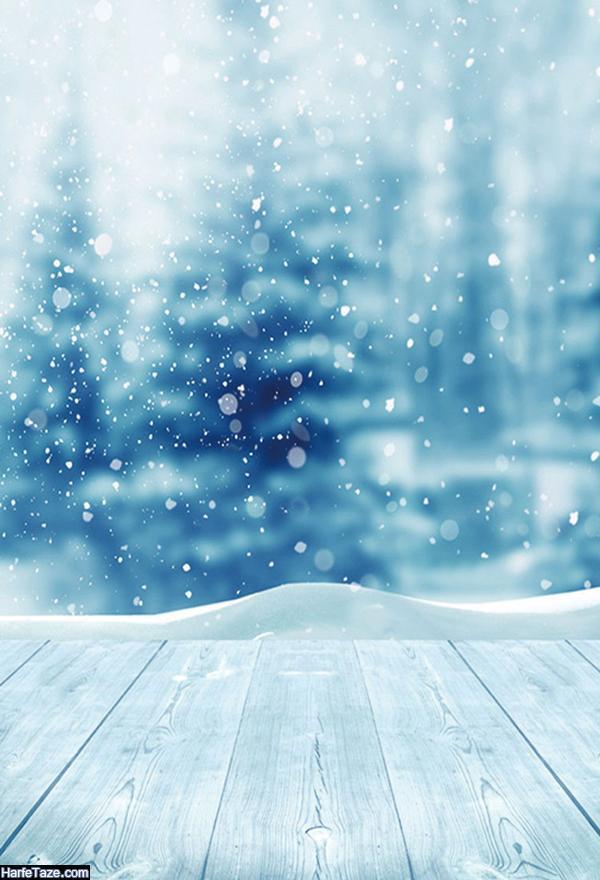 بک گراند زمستانی برای موبایل